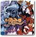 Midians Anthology